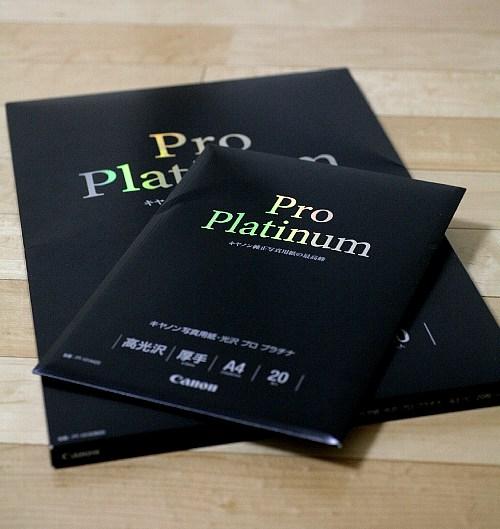 Proplatinum