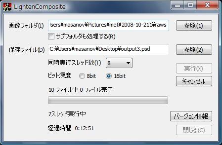Kikuchimagick3_2
