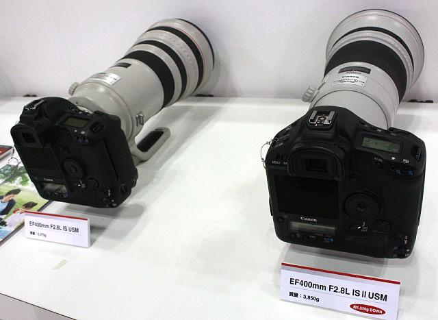 400mm